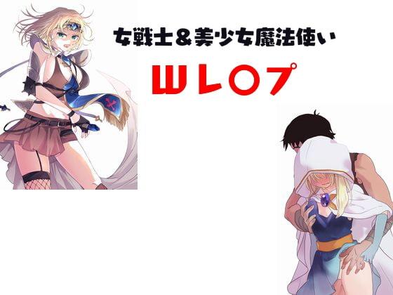 [Group lightning] エロ盗賊なんかに負けないもん!!