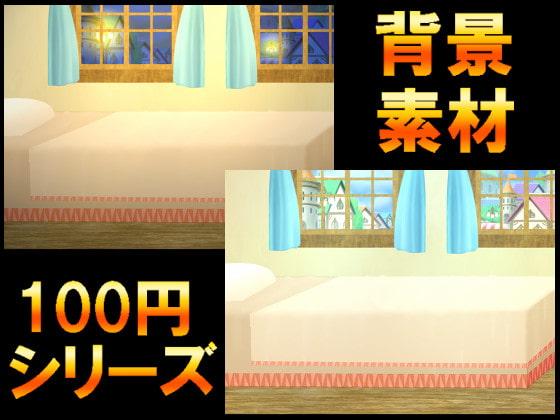 [ART111] 【100円シリーズ】背景素材027
