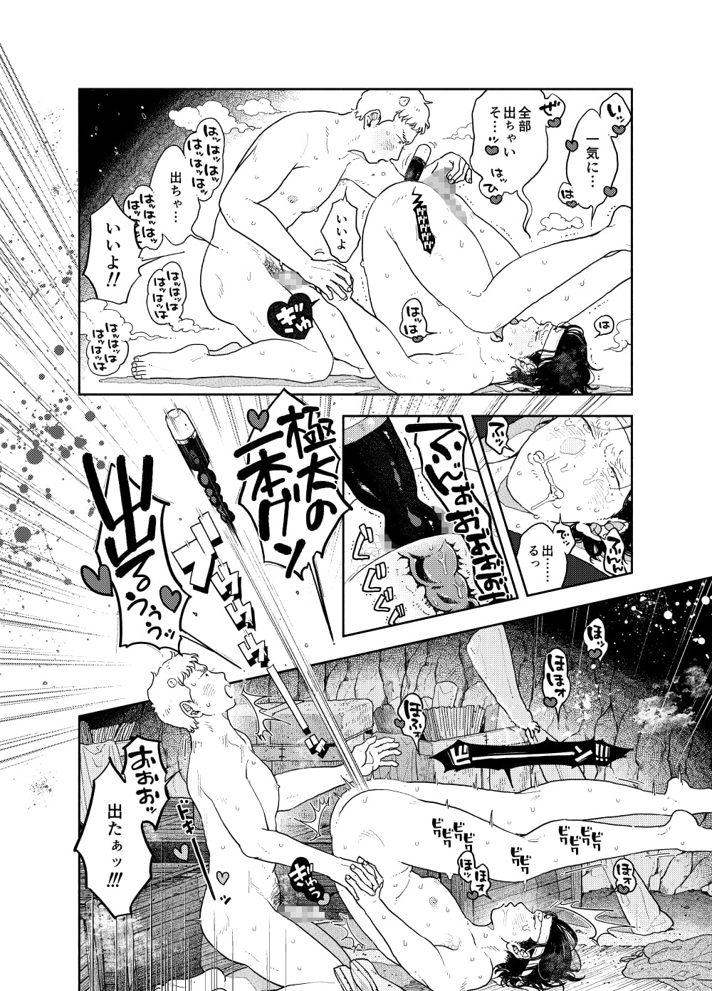 日本一淫乱な桃太郎。 アナルパール、バイブ、きび団子を自力排泄。