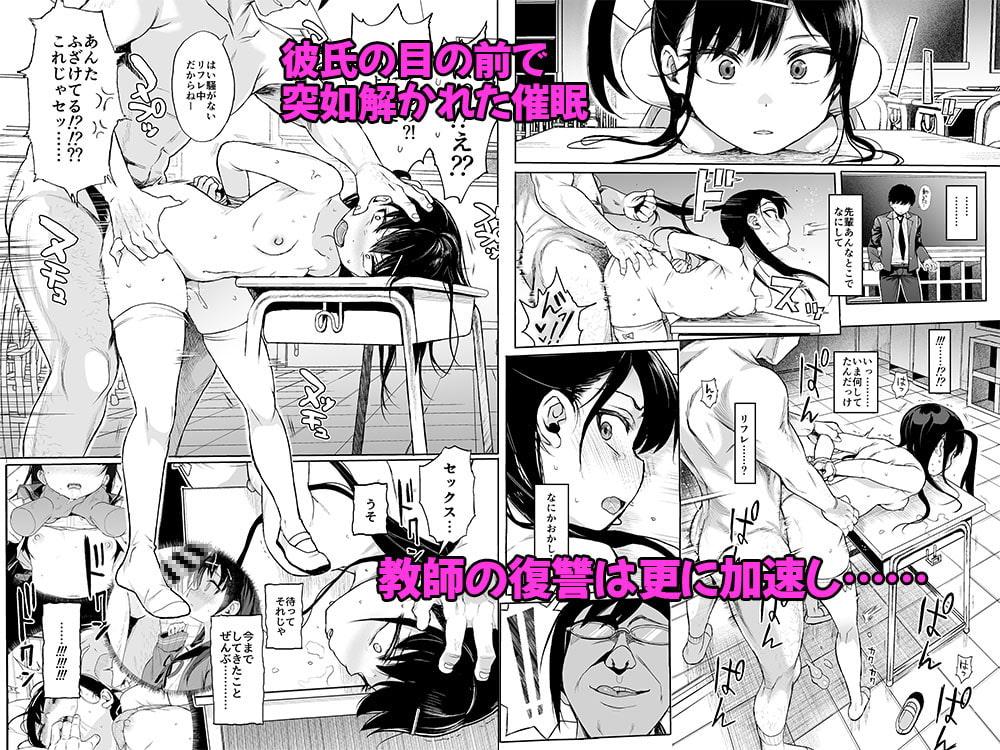 J○催眠で性教育3-2