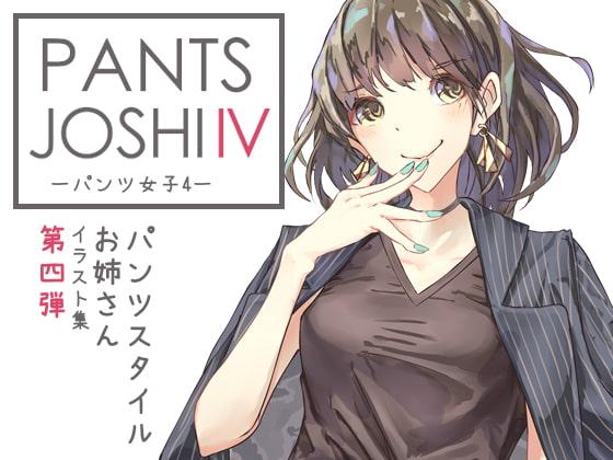 [Mono*Stellar] PANTS JOSHI 4