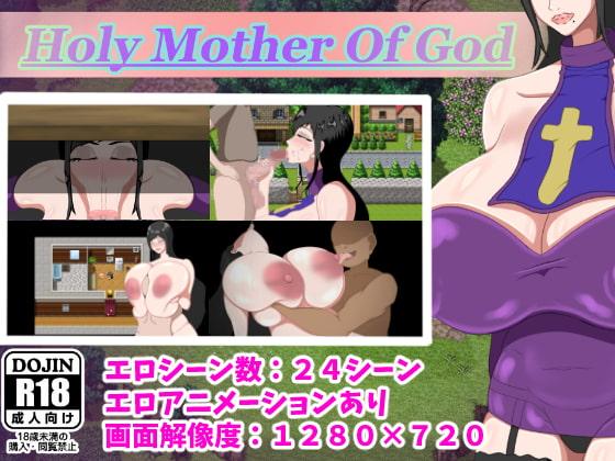[スタジオシロッコ] Holy Mother Of God