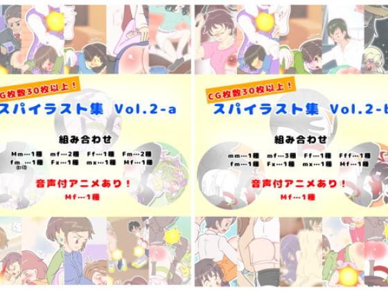 [長さ斗] スパンキングイラスト集 vol.2(Spanking artworks vol.2)