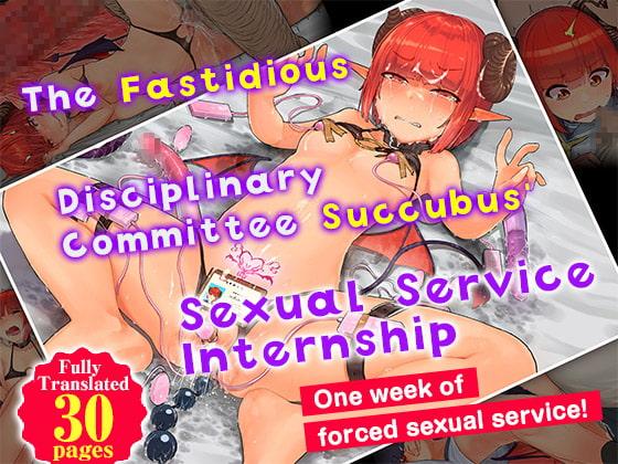 [からももたると] [ENG] The Fastidious Disciplinary Committee Succubus' Sexual Service Internship