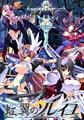 虹翼のソレイユ-vii's World-