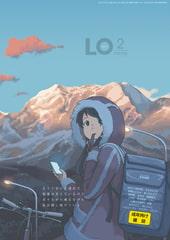 COMIC LO 2020年2月号 [茜新社]