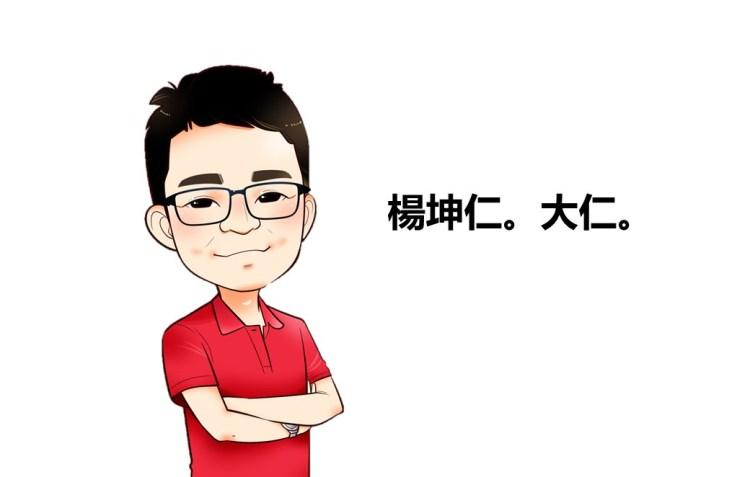 簡報急救術(高雄榮總內科限定版)