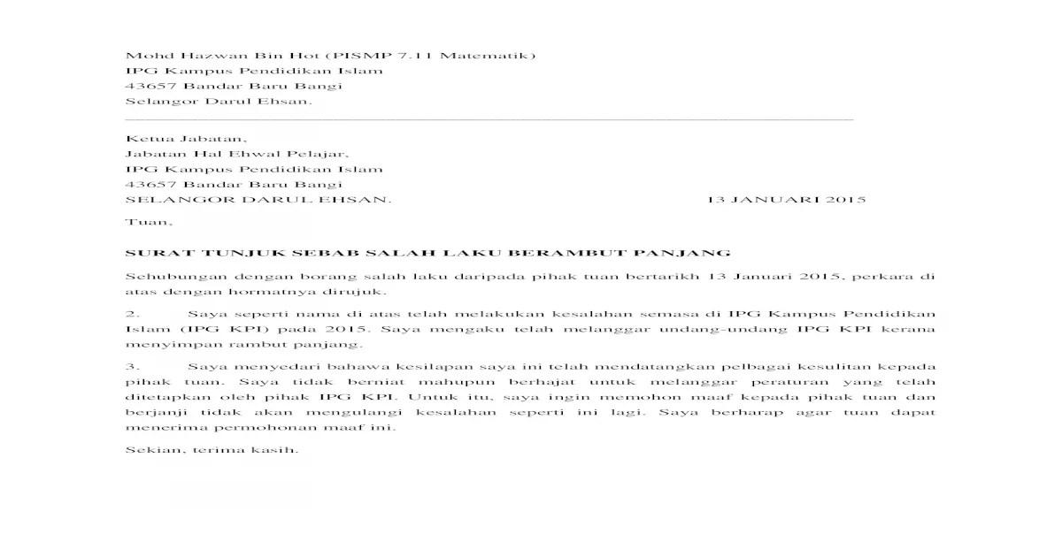 Contoh Surat Pernyataan Bersalah Dan Tidak Akan Mengulangi Lagi Download Kumpulan Gambar