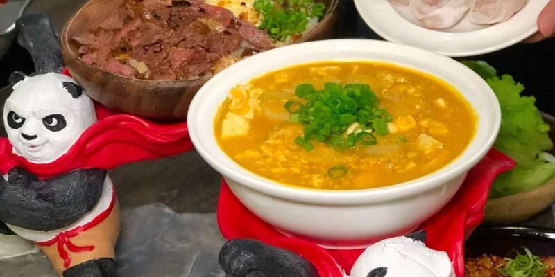 「台北中正區」能在咖啡廳裡吃火鍋也太幸福了吧∼「瓦法奇朵」店內還有川菜.御膳.涼麵多種品項可以選擇!