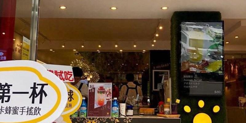 「台北大安區」超吸睛飲料店~整朵玫瑰浮在飲料上面!「O MY GOOD 歐麥谷」