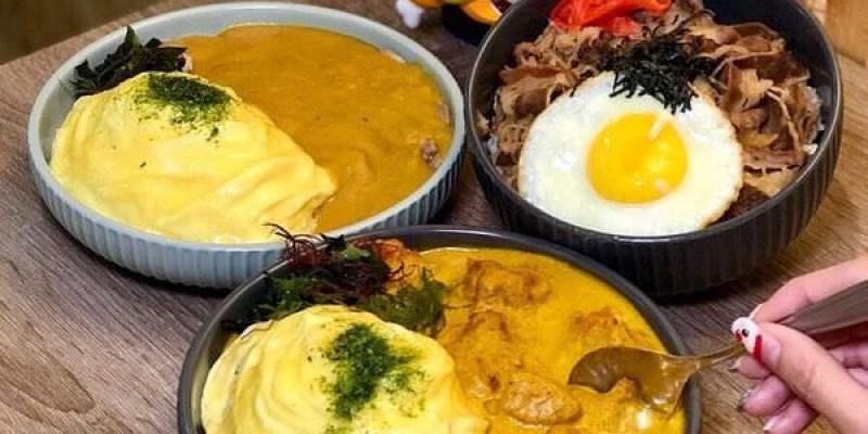 「台北大同區」不只有咖哩飯還有丼飯可以選擇~「七十六町」