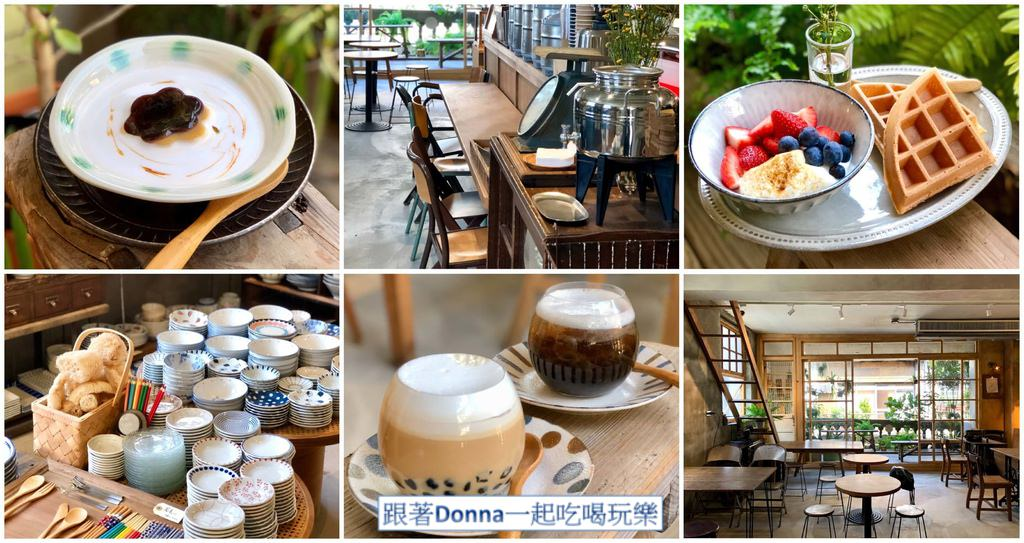 「台北大同區」以新品牌的方式來呈現老宅風格的不限時咖啡廳「卜卜商店」主打飲品及餐具器皿,還會不定期的推出不同的甜點