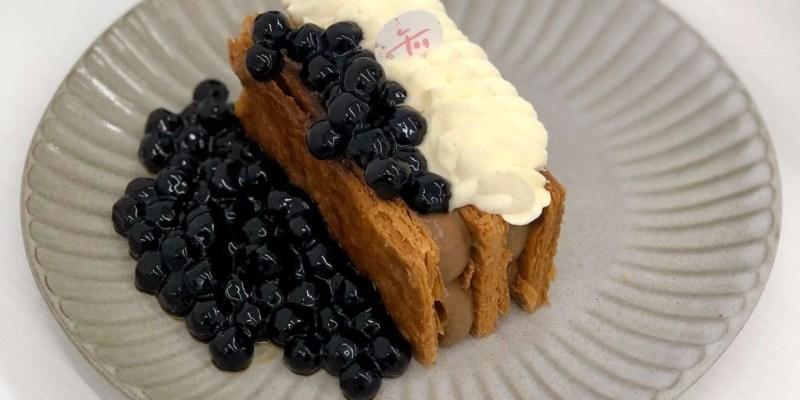 「2019.11.03更新」「台北中正區」專門販售千層酥的甜點工作室 其他的甜點都是不定期推出的唷~店家還有內用座位可以好好享受下午茶時光「午冬甜點工作室」