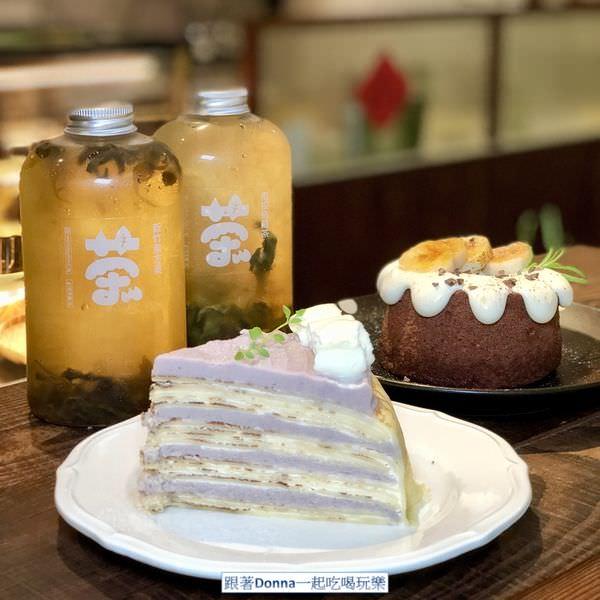 「新北三重區」在老宅咖啡廳裡享受美好的下午茶氛圍~「吃甜。時」