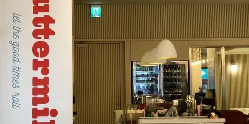 「台北中山區」中山意舍酒店一樓的「Buttermilk摩登美式餐廳」來這必吃美國阿嬤秘方炸雞!