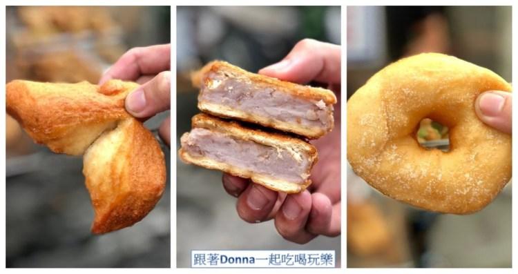「台南東區」下午茶的首選,不能錯過的銅板美食「府東街147號蔥油餅」