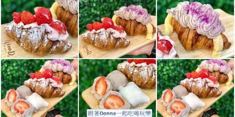 「新北三重區」什麼!「台灣番薯」竟然有販售芋泥控及草莓控都會瘋狂的平價創意可頌~