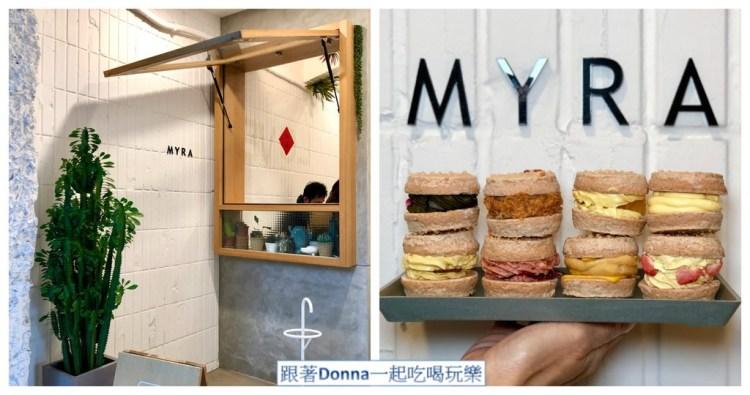 「台北大安區」心中第一名的達克瓦茲「MYRA」不管是甜的鹹的還是酒的,八種享受一次通通滿足!