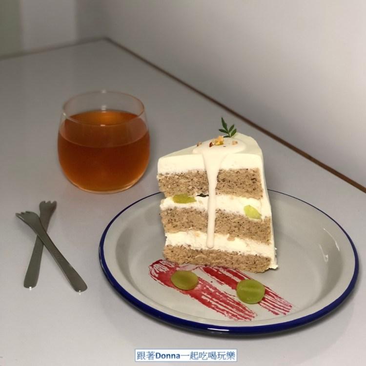 「基隆仁愛區」隱藏在二樓的甜點工作室~店內竟然不用低消一杯飲料 好佛心 !!!「寂人甜食」