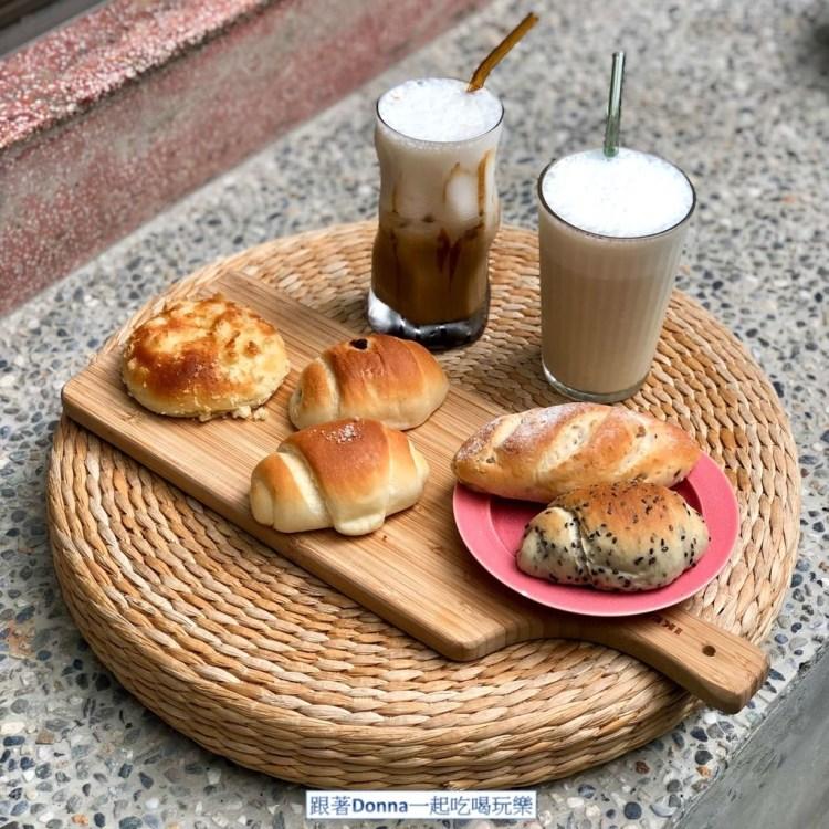 「彰化」隱藏在巷弄內的文青麵包店~「明明bakery x 穩定飛行模式」