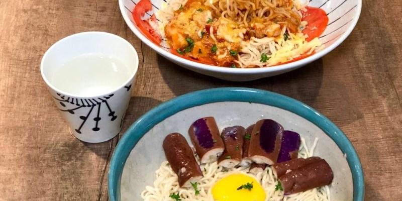 「新北三重區」鬼椒一番鍋的新品牌~「二鬼麵舖oni noodles」主要販售的產品以湯拉麵及乾拌麵為主唷!