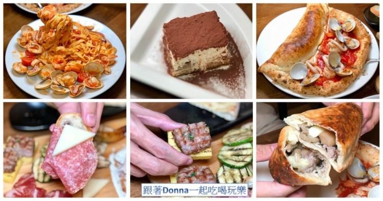 「台中南屯區」隱藏在黎明新村內道地的義式料理餐廳「Pizzeria l'angolo角度義棧」