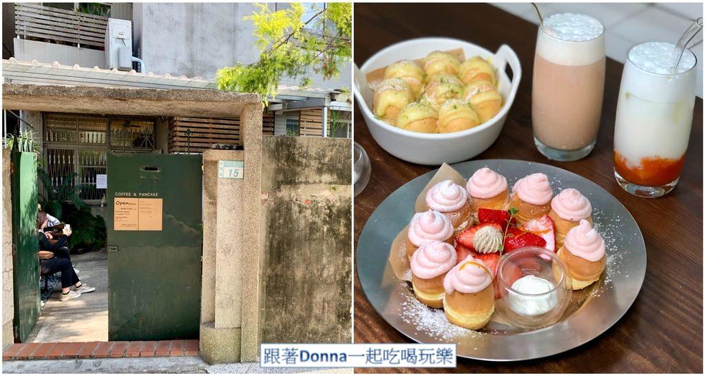 「台南中西區」隱藏在巷弄內擁有老宅風格的超人氣鬆餅「和喫鬆餅」現在還有冬季限定的草莓生乳酪,擺盤非常的可愛!