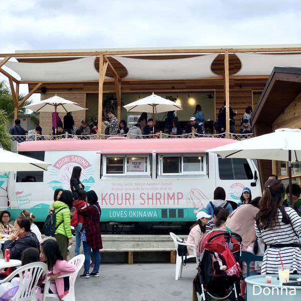 「沖繩」古宇利島必吃的餐車美食~「蝦蝦飯」