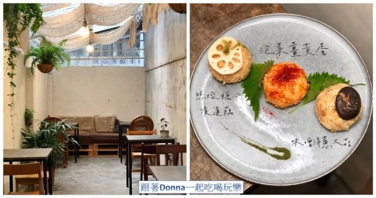 「台北南港區」結合餐點及超市的複合式餐廳也是寵物友善餐廳唷!「harbor market」