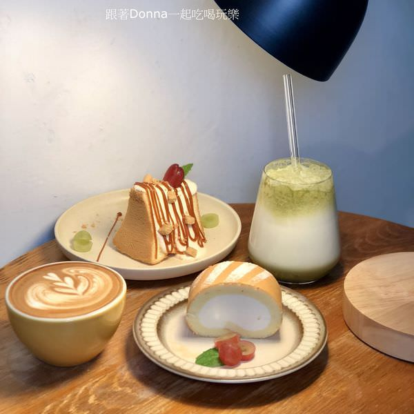 「台南北區」隱藏在巷弄內的深夜甜點店~「納咖啡烘豆室」