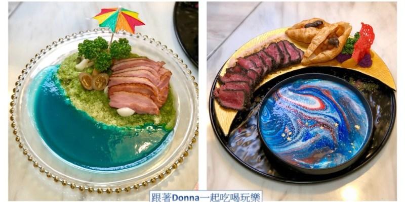 「台北中正區」公館商圈必吃的網美大理石餐廳~「BFF Gossip Brunch」