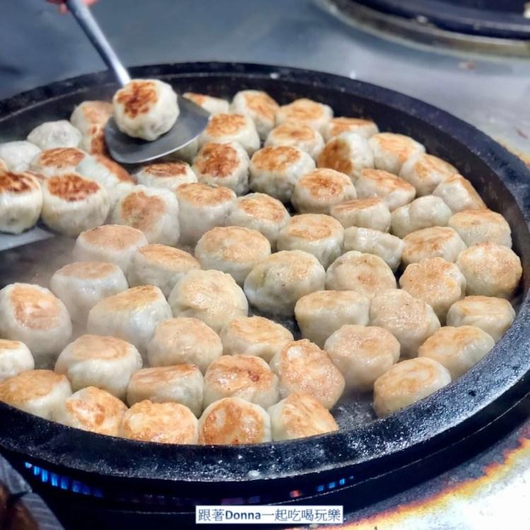 「台中中區」中華路必吃的美食之一「詹記原味生煎包」不能錯過的銅板美食!