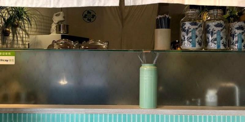 「台北大安區」來東區必喝文青飲料店 「花甜果室」冬季飲品新上市一定要來嘗鮮!