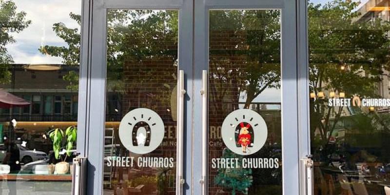 「台中東區」韓國超人氣「Street  Churros」12/10-12/25推出期間限定的聖誕吉拿圈 現在還有很多草莓系列飲品等你來蒐集!