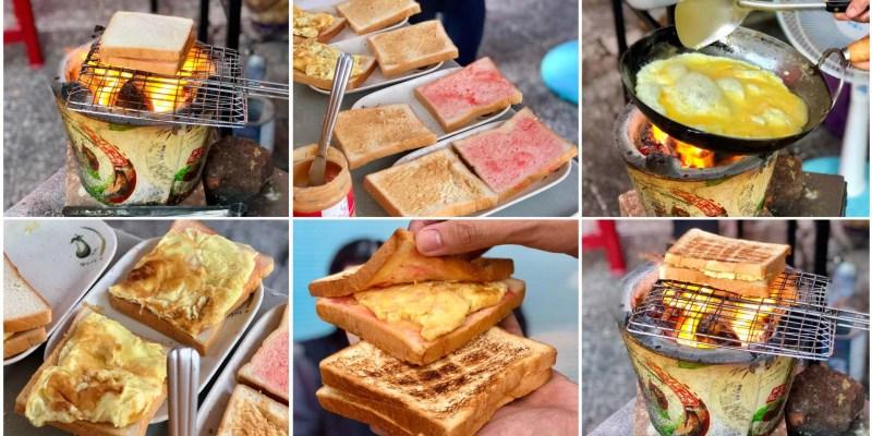 【台南美食】武廟阿嬤手工碳烤三明治 飄香超過一甲子的好味道,到訪武廟必吃的美食