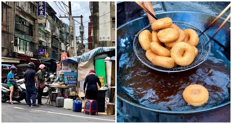 【三重美食】車路頭街雙胞胎甜甜圈 三十年老店的雙胞胎甜甜圈,在地人激推的銅板下午茶!