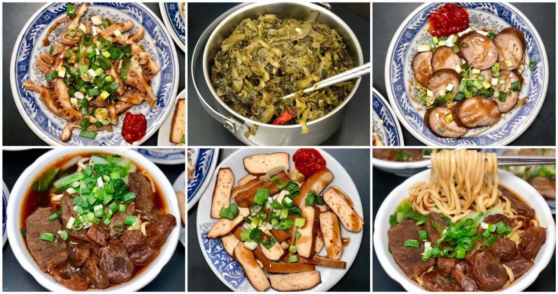 【三重美食】家一牛肉麵 酸菜加到飽!紅燒湯頭濃厚,牛肉的份量也相當多