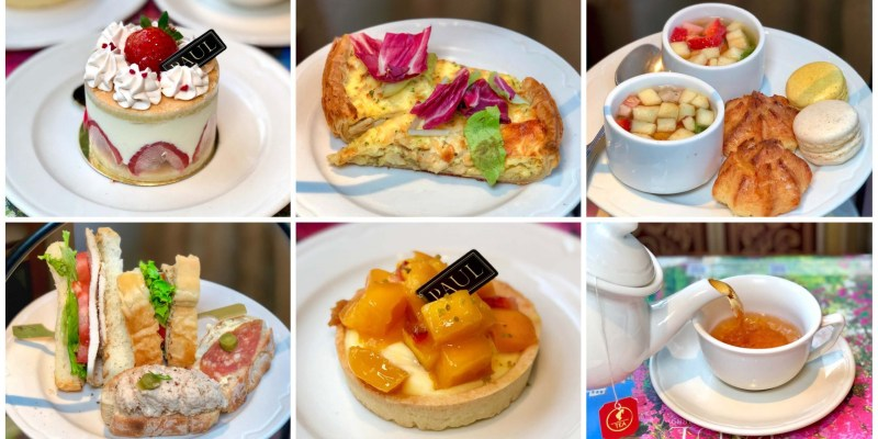 【台北美食】PAUL保羅麵包|法國知名連鎖品牌,擁有鄉村奢華風格的環境,從鹹食到甜點一次滿足