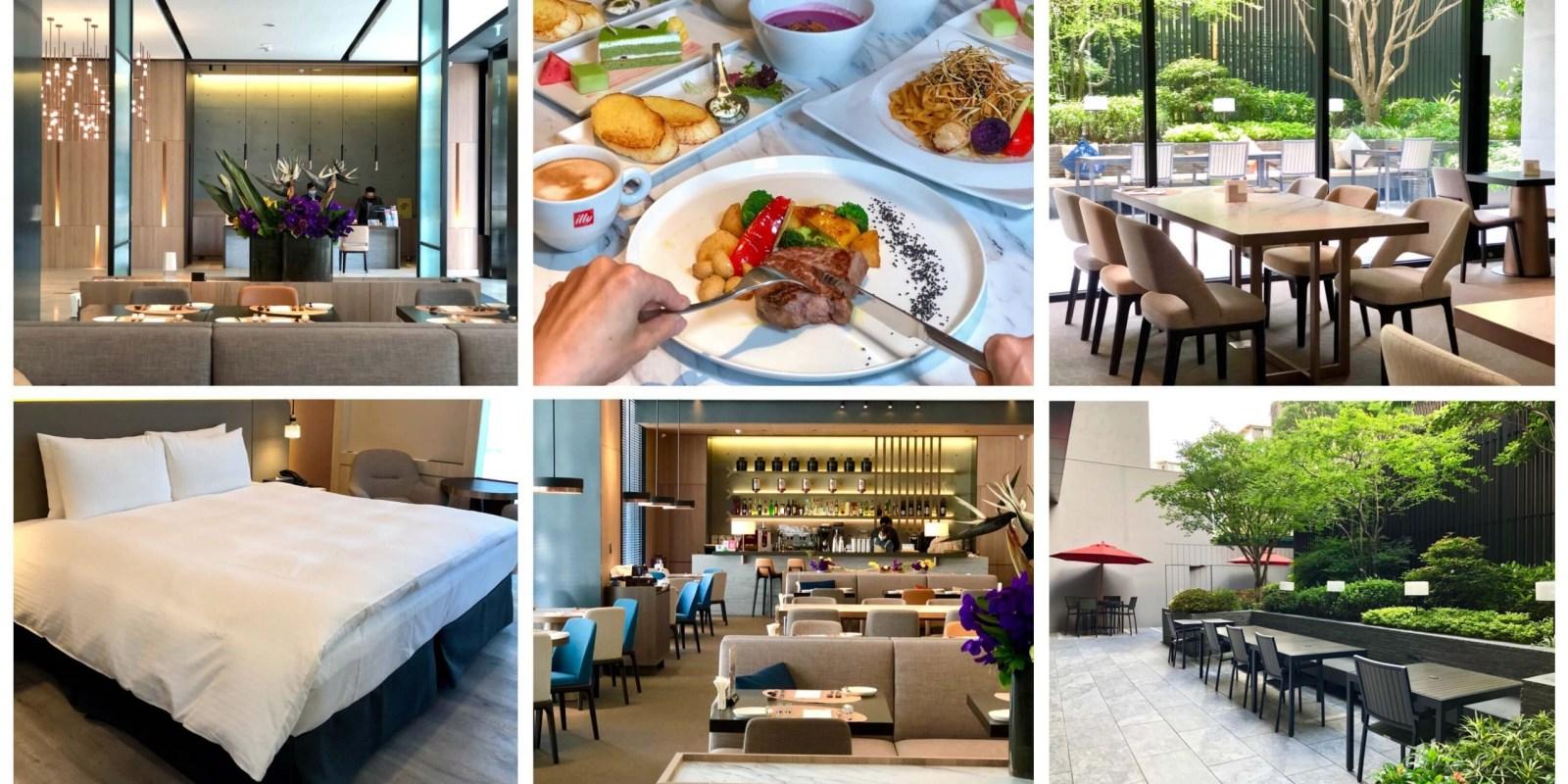 【台北住宿】美侖商旅 PARKVIEW TAIPEI 美侖飯店集團打造的全新品牌,座落於精華地帶
