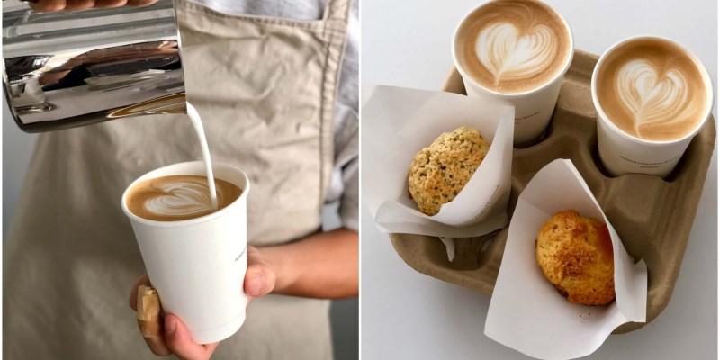 【三重美食】dateless coffee 三重新開幕的純白色系咖啡廳,不管是咖啡還是司康都很推薦!
