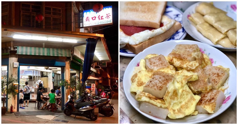 【花蓮美食】廟口紅茶 鋼管紅茶好吸睛,營業超過五十年的老店,從早到宵夜都能吃得到!