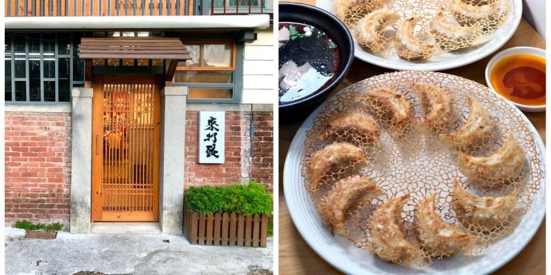 【花蓮美食】來打餃 目前看過最美的冰花煎餃,外皮酥脆的像餅乾!