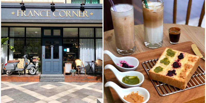【台南美食】度時光W|新開幕!帶有歐洲風情的咖啡廳,這裡也有超人氣的抹醬吐司!