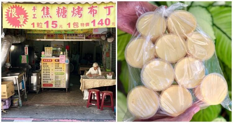 【台南美食】南寧果汁餐飲店|巷弄內隱藏版銅板美食,一袋十顆只要140元!