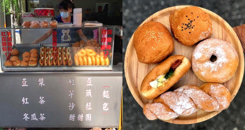 【台南美食】三官路手工包子饅頭|在地人推薦!沒有招牌卻有超高人氣的銅板點心