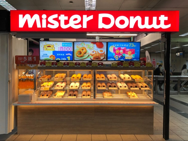 【連鎖品牌菜單】Mister Donut|優惠活動、最新菜單、門市分店(持續更新中)