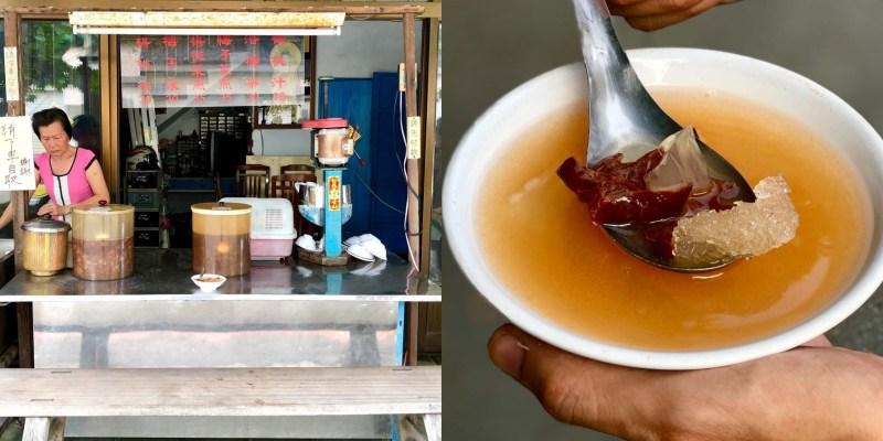 【台東美食】無名楊桃冰 飄香六十年的好味道,在地人推薦必吃隱藏版美食,楊桃、梅子菜燕冰好消暑!