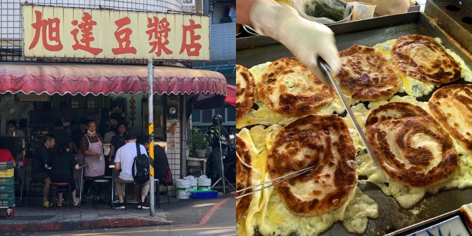 【新店美食】旭達豆漿|在地人推薦最好吃的早餐店,每日新鮮現擀手工麵皮,蛋餅控千萬不能錯過啦!