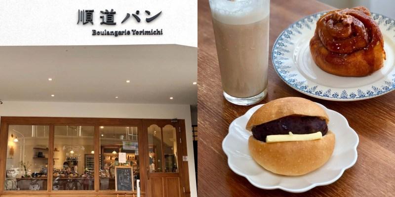 【台中美食】順道パン。風呂敷喜餅專門店 結合麵包、甜點及喜餅的複合式咖啡廳,陽光灑落純白色的牆面搭配白紗廉好唯美