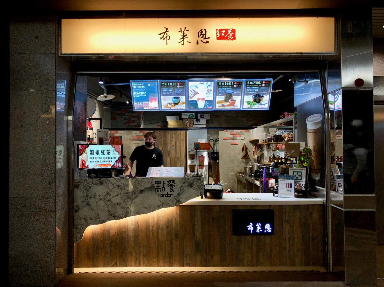 布萊恩紅茶2021年菜單、茶品介紹及分店資訊 (1月更新)